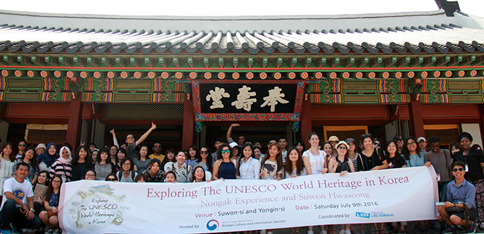 5Hwaseong_Fortress_UNESCO_Exploration_12