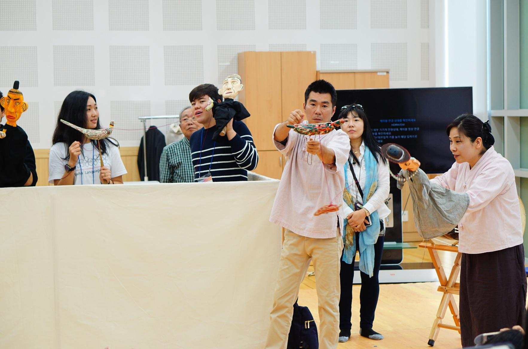 The Korean puppet performance is also one of the play!